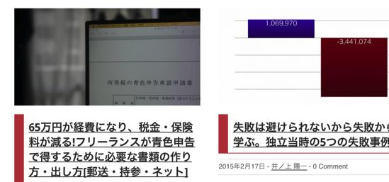 ブログ 画像00002