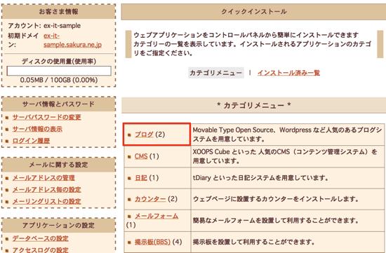 スクリーンショット 2013 12 17 8 40 44