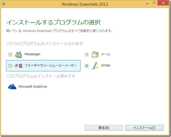 スクリーンショット 2014-04-29 17.24.16