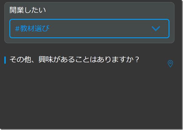 2018-06-10_17h08_21