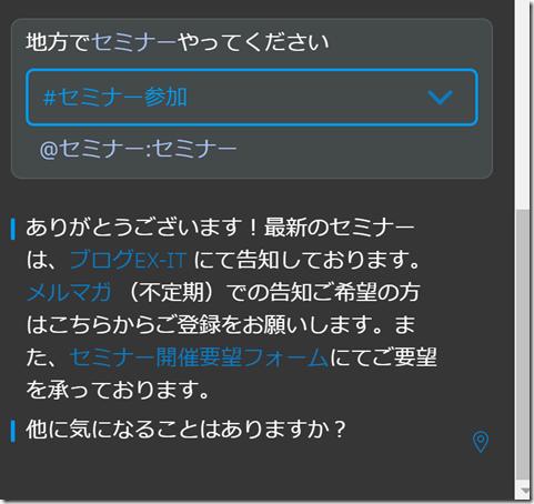 2018-06-10_17h10_44