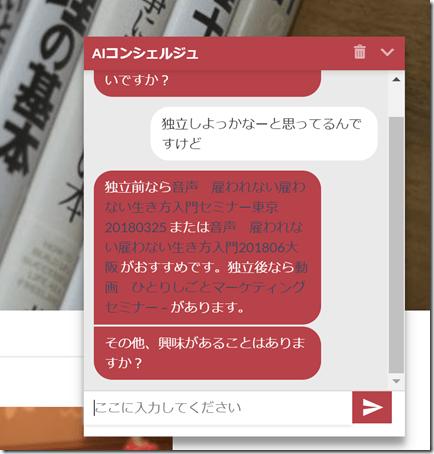 2018-06-10_17h45_21