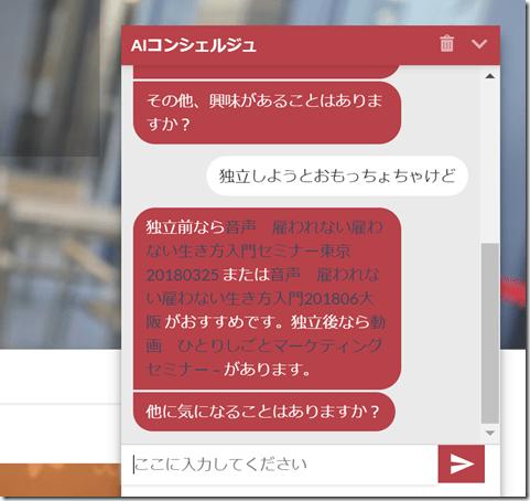2018-06-10_17h45_48