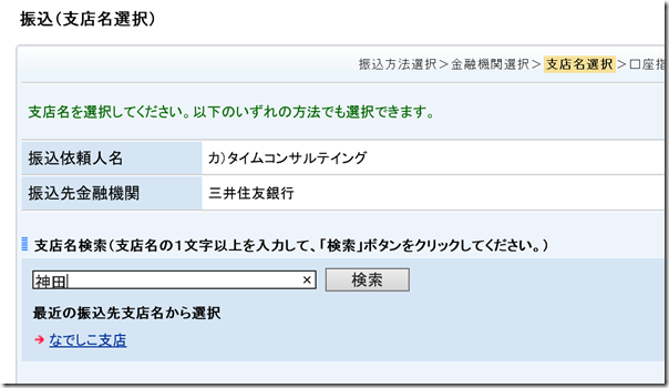2018-06-15_08h52_29