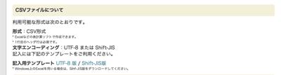 スクリーンショット 2013 08 03 11 14 27