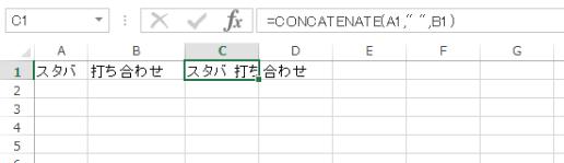 スクリーンショット 2014 11 04 9 09 33