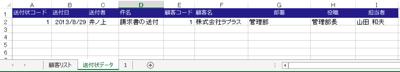 スクリーンショット 2013 08 29 11 08 23
