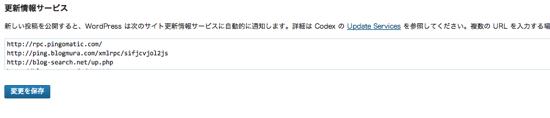 スクリーンショット 2013 10 16 17 47 47