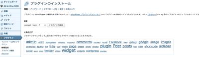 スクリーンショット 2013 10 07 11 37 27