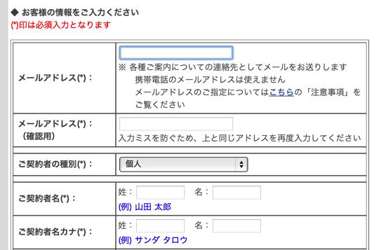 スクリーンショット 2013 12 17 7 38 47