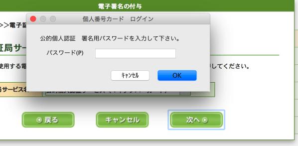EX IT 12