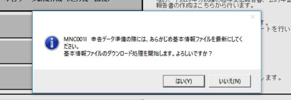 EX IT 13