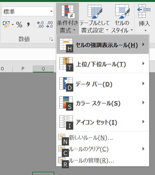EX IT 20