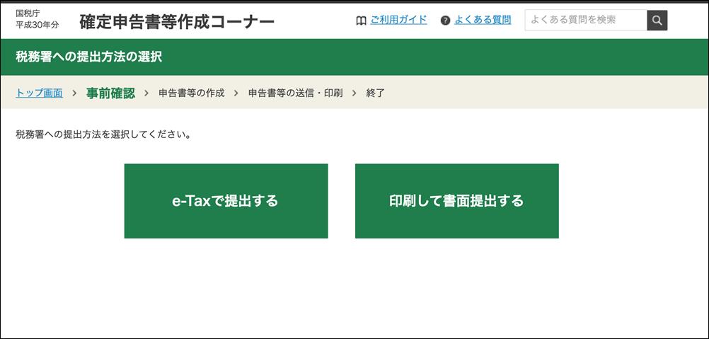 EX-IT 3