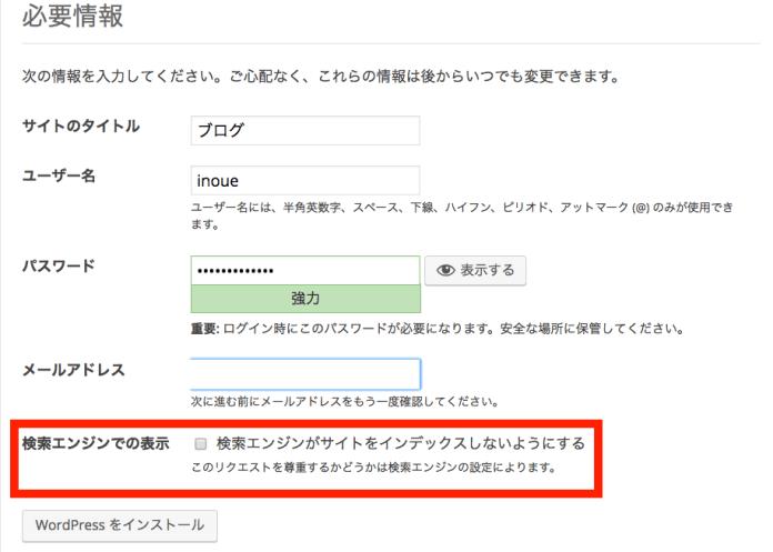 EX-IT 3 6.15.10