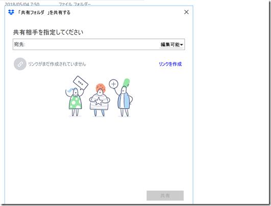 EX-IT_11