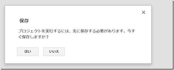 EX-IT_17