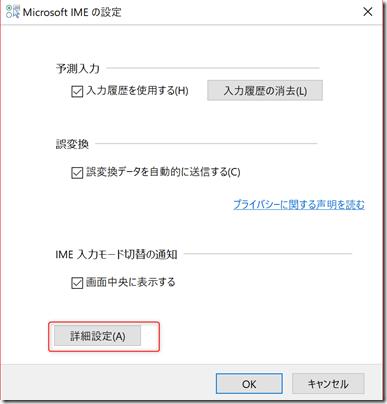 EX-IT_21