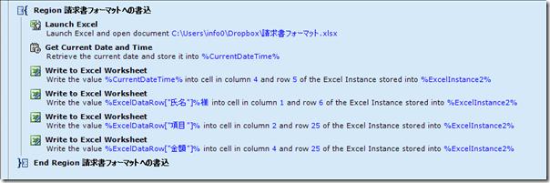 EX-IT_No-16