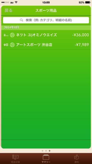 IMG 0128