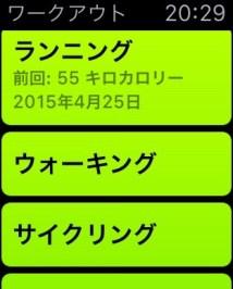 IMG 2111