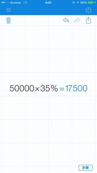 IMG 2661