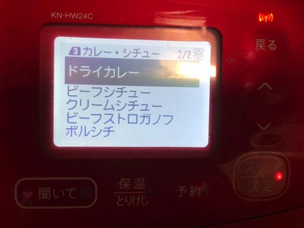 IMG 3643