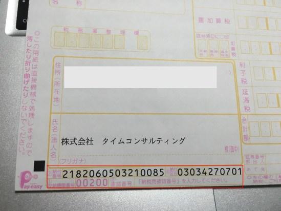 IMG 5460