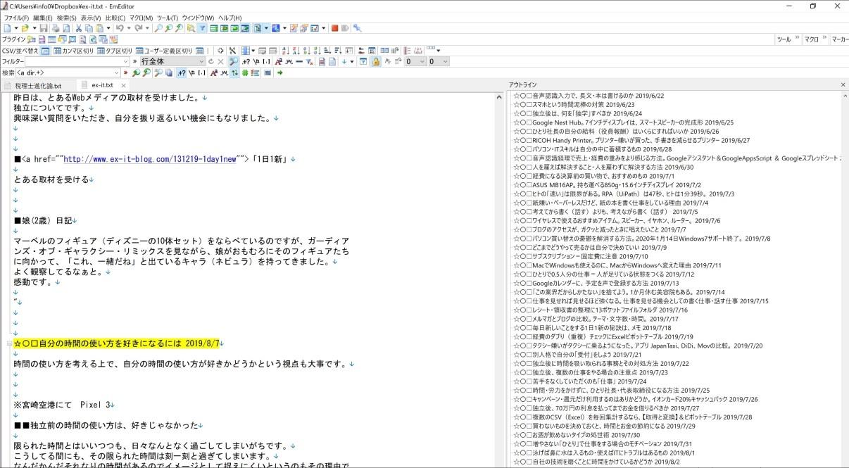 Screenshot_105