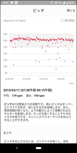 Screenshot_20190317-094110