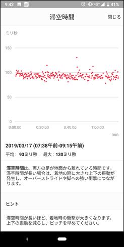 Screenshot_20190317-094213