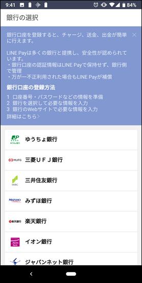 Screenshot_20190405-094118