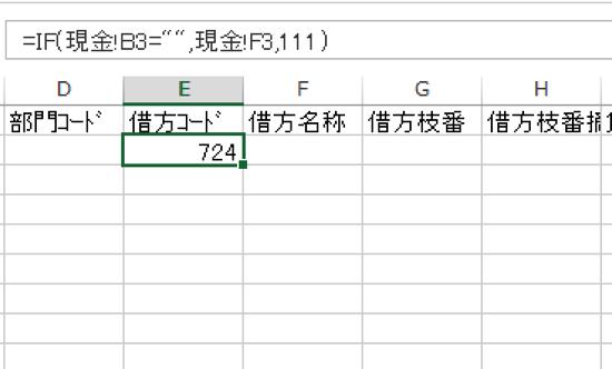 スクリーンショット 2014 01 13 15 09 24