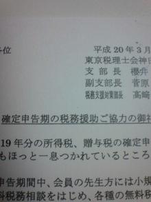 20080324070411.jpg