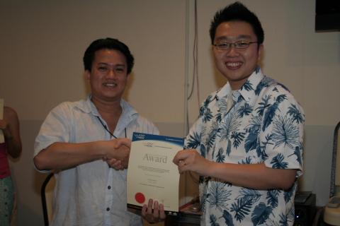 annual20080127_0124.JPG