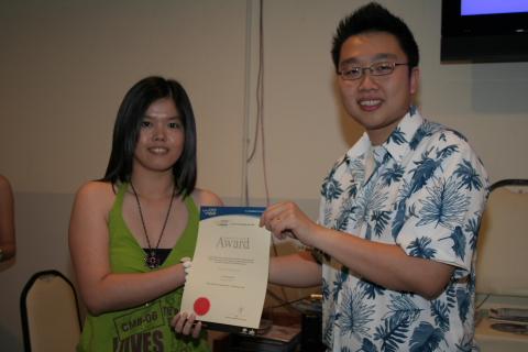 annual20080127_0126.JPG