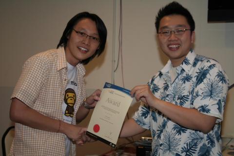 annual20080127_0128.JPG