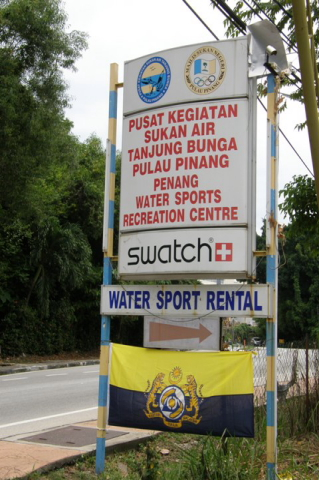 Penang Water Sport Recreation Centre