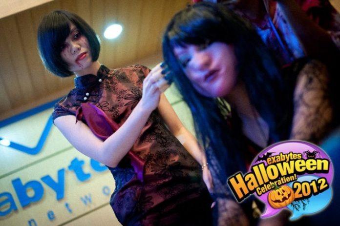 Exabytes Halloween Celebration 2012 (3)