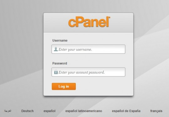 cPanel login dashboard 2