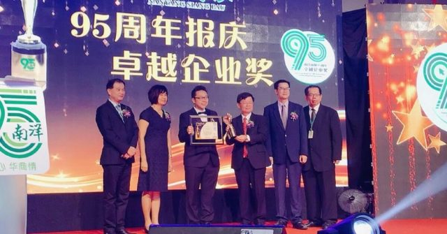 Nan Yang Excellence Business Award Chan Kee Siak
