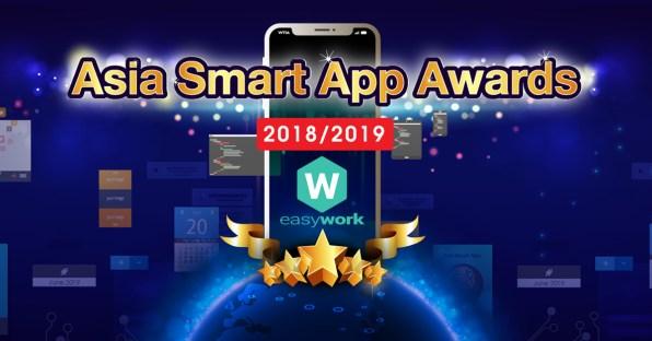 easywork asia app award