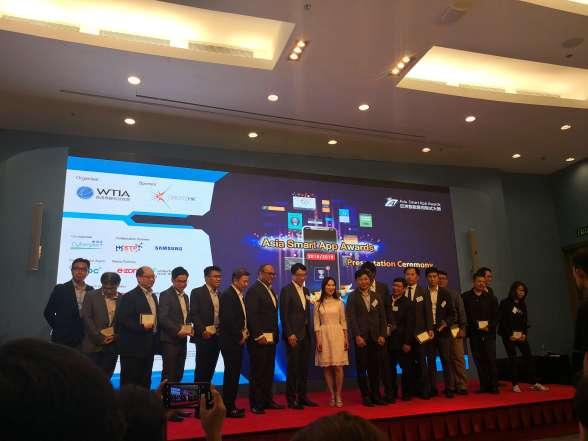 asia smart app award