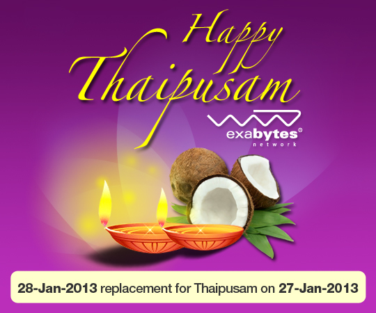 Exabytes - Happy Thaipusam 2013