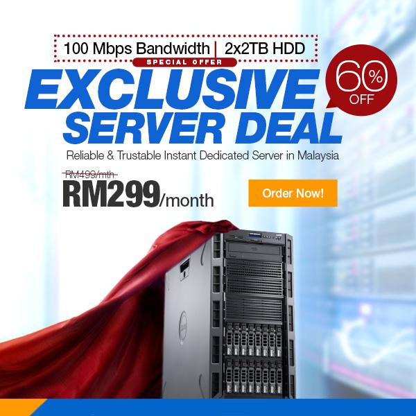 Exclusive server deal
