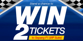 win 2 ticket to acronis product launching