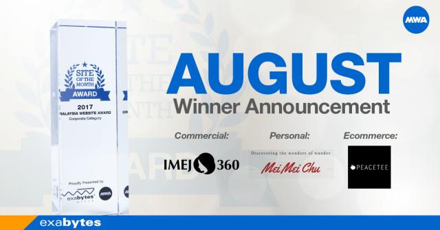MWA 2017 August winner announcement