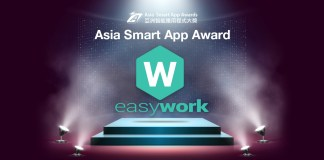 asia smart app award easywork