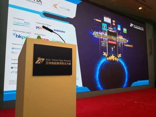 easywork awarded asia app award
