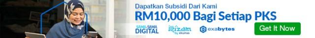 SamaSamaDigital Makcik Kiah Dapatkan Subsidi banner
